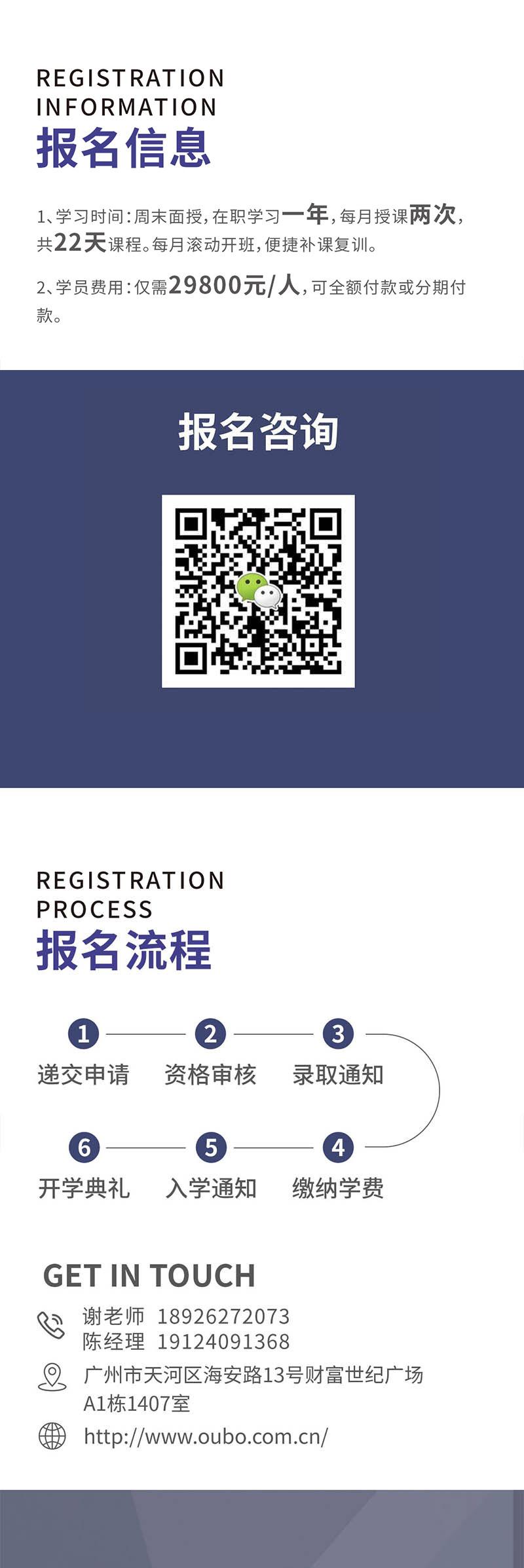 微信图片_20201216165537.jpg